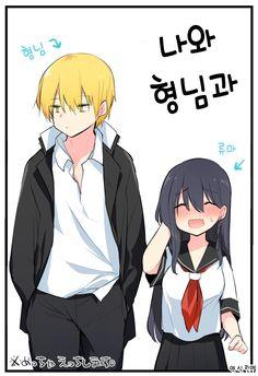 Cute Neko Girl, Manga, Aesthetic Wallpapers, Anime, Kawaii, Entertaining, Comics, Knight, Ships