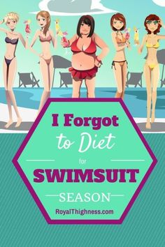 One woman's HILARIOUS point of view on how to cope with swimsuit season when you're not a Sports Illustrated swimsuit model.