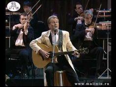 """Белый конь"" - Александр Малинин - Романсы (2007) / Alexandr Malinin, ""White Horse"" - YouTube"