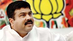 In the wake of a BJD MP and a former MLA slamming an officer of the Odisha CMO, BJP leader and Union Minister Dharmendra Pradhan claimed infighting in the ruling party has come to the fore and people will throw it out of power. Read this full article on dnaindia.com