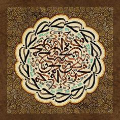 Turkish Islamic Calligraphy Art