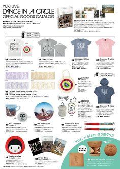 『YUKI LIVE dance in a circle'15』グッズ販売開始時間のお知らせ[YUKI]   ニュース   Sony Music Artists