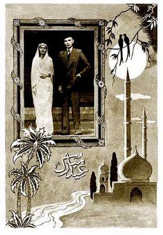 "Pakistan |  ""Eid"" Greeting Card. Depicting a photograph of ""Mohammed Ali Jinnah & Fatima Jinnah"". "" عید مبارک"""