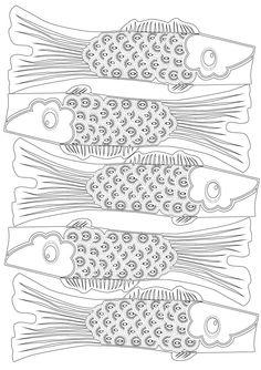free printable coloring koinobori coloriage gratui-copie-1
