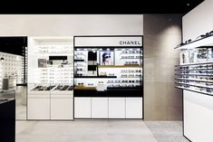 Melbourne-based design consultancy Campaign has designed the interiors of a new flagship store for Sunglass Hut.