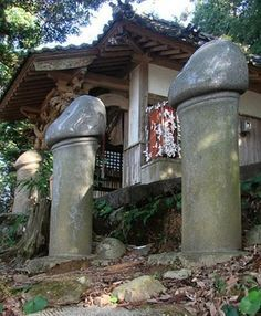 Human Environment, Japan Image, Tantra, Healthy Life, Places To Visit, Health Fitness, Outdoor Structures, Nature, Htm