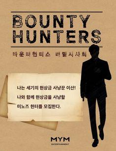 06 July 2016 (Wed) | #ActorLeeMinHo #LeeMinHo | #이민호 | Special #Movie Screening | For | #Korea #Minoz |  팬서비스도 화끈하고 특별했다…한국팬 대상 '바운티 헌터스' 특별 시사회 개최 :: 네이버 TV연예 | (Source:  WoW TV | 06 July 2016 @ 3:03 |  THIS Post: 07 July 2016 (Thursday)