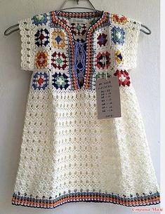 . Белая кофточка в этно стиле.
