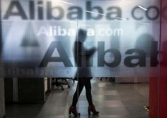 Alibaba to offer cer
