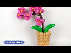 How To Make An Orchid Balloon - Balloon Animals Palm Beach Balloon Flowers, Balloon Bouquet, The Balloon, Balloon Decorations, Flower Decorations, Balloon Ideas, Twisting Balloons, Valentines Balloons, Balloon Animals
