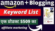 Amazon Affiliate Marketing + Blogging Low Competition Keywords 2020 Seo Marketing, Digital Marketing Services, Internet Marketing, Online Marketing, Amazon Affiliate Marketing, Seo Keywords, Seo Agency, Amazon Products, Seo Company