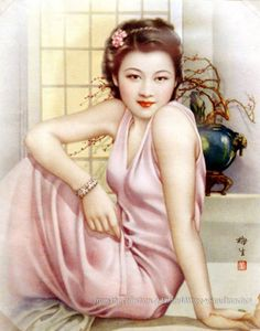Evening gown in soft pink, worn with cuff bracelet and flower in hair- Shanghai, 1930s. By Jin Meisheng (1902-1989)