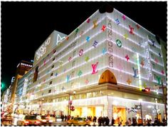 Louis Vuitton Multicolore - Matsuya Department Store in Ginza Shopping District