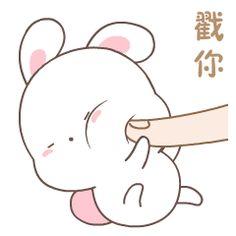 24 Adorkable Little rabbit Chat emoticon emoji gifs free download