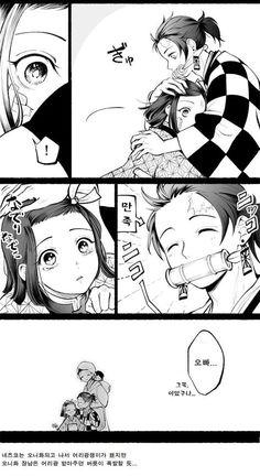 Nezuko and Tanjiro swaps Anime Demon, Manga Anime, Anime Art, Onii San, Manga Cute, Anime Lindo, Demon Hunter, Estilo Anime, Dragon Slayer