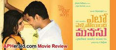 Yeto Vellipoyindi Manasu Movie Review, Rating | Yeto Vellipoyindi Manasu Review | YVM Review | YVM Rating | Yeto Vellipoyindi Manasu Cast and Crew, Music, Perform