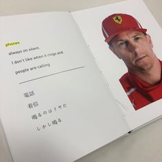 Kimi Raikkonen has a book of haikus available this weekend at the Japanese Grand Prix and its absolute gold. National Poetry Day, Japanese Grand Prix, F 1, Haiku, In This Moment, Books, Fandoms, Racing, Cars