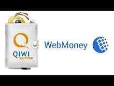 Как обменять QIWI на WMZ. - YouTube