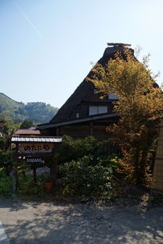 Japanese Guest Houses | List of Ryokans in Shirakawa-go | Reviews, Ratings & More