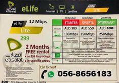 Etisalat Elife Internet 056-8656183 (etisalatelifeinternet
