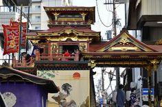 Shiga Ken Nagahama Shi Hikiyama Matsuri Beautiful Places In Japan, Most Beautiful, Nippon, Shiga, Japanese Culture, Fair Grounds, Lens, Photography, Travel
