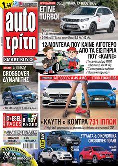 Auto Triti 07 2016