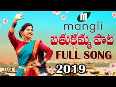 Dj Songs List, Dj Mix Songs, Love Songs Playlist, Rap Songs, New Movie Song, New Dj Song, Audio Songs, Mp3 Song, New Song Download