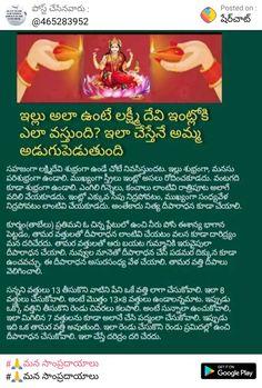 Vedic Mantras, Hindu Mantras, Hindu Quotes, Spiritual Quotes, Hindu Vedas, Bhakti Song, Buddha Decor, Lord Shiva Pics, Hindu Rituals