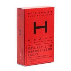 """""""H"""" Cigarettes"""