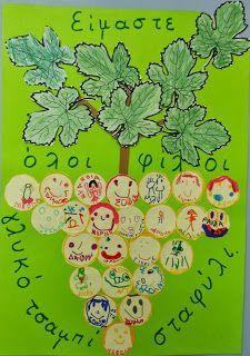 First Week Activities, Autumn Activities, Preschool Kindergarten, Preschool Art, School Projects, Projects To Try, Friendship Crafts, Diy And Crafts, Crafts For Kids