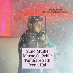 Jeene se pehle marna he tuj par. Bff Quotes, Couple Quotes, Crush Quotes, Friendship Quotes, Hindi Quotes, Romantic Poetry, Romantic Love Quotes, Best Love Proposal, Poetry For Lovers
