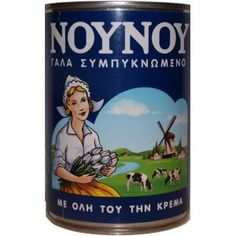 greek NOYNOY milk - we had boxes of this around the home growing up. i think we even still have the boxes, heh