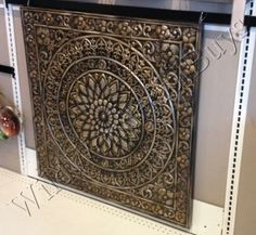 Medallion-Metal-Wall-Sculpture-Brown-Black-36-Square-Panel-Decor-Art-New
