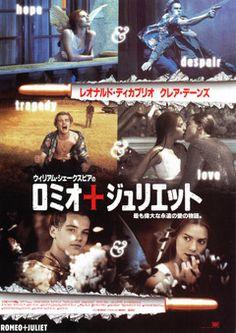 ロミオ&ジュリエット - Yahoo!映画