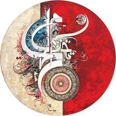 Surah Fateha Islamic Canvas Art Arabic Calligraphy Wall Art Modern Bin Qulander