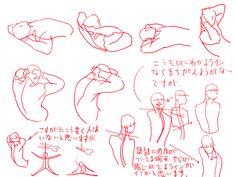 個人的男性首、肩の描き方。 [3]