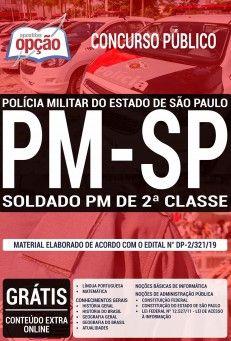 Pin De Fabio Eduardo Em Concurso Policia Militar Em 2020