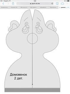 Виктория Ющяк