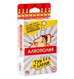 Настольная игра Алкополия. Тур по Барам. 620 р.