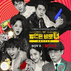 Busted Season 2 Released Their Official Poster + Trailer - Movies & Television - OneHallyu Kim Sejeong, Kim Min, Running Man Korea, All Korean Drama, Cheese In The Trap, Park Min Young, Television Program, Shows On Netflix, Drama Film