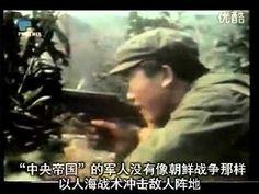 china-viet  war1979德国纪录片:中越战争1(第二部分见简介)(转)