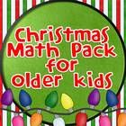 This Math Pack is filled with great review and practice sheets.I think it will be great for 3rd, 4th, and possibly 5th.