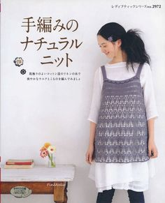 Hey, I found this really awesome Etsy listing at https://www.etsy.com/listing/183793309/natural-knit-clothes-n2972-japanese-book