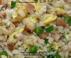 Yang Zhou Fried Rice Recipe & Pictures 揚州炒飯食� - MaMaChineseCooking.com