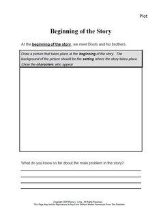 his essay
