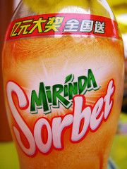 Mirinda (luispabon) Tags: china geotagged asia beijing viajes naranja wangfujing mirinda refresco sorbete geo:lat=3990995 geo:lon=116405014