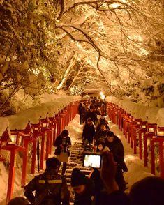 heavy snow kyoto winter japan
