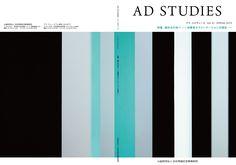 AD_STUDIES_Vol51
