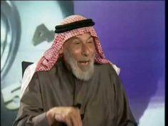 هجوم عنيف من الشيخ احمد الكبيسي على الوهابية - YouTube