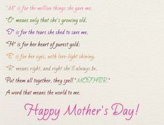 """Mother's Day Acrostic Poem Card Make your own Mother's Day Acrostic Poem. What does """"MOTHER"""" mean to you? Poem For My Mom, Mom Poems, Mothers Day Poems, Family Poems, Mothers Day Crafts, Mothers Love, Happy Mothers, Short Poem On Mother, My Mother Poem"""